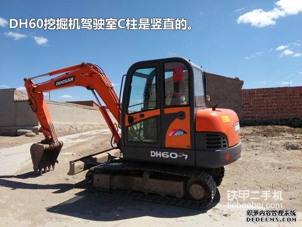 DH60挖掘机新机价格一般在34万左右