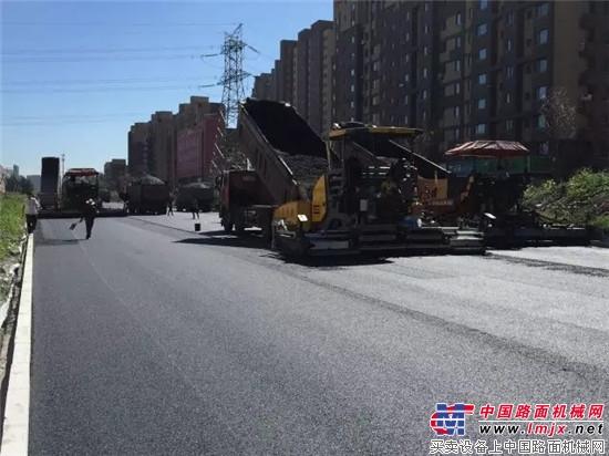 乐山土方公路工程有限公司